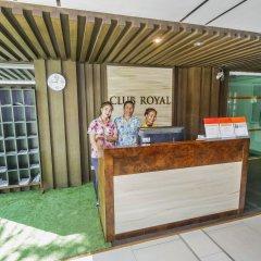 Отель Club Royal Паттайя интерьер отеля фото 2