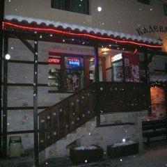Отель Kadeva House фото 16