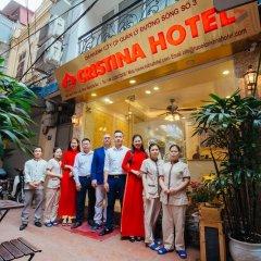 Hanoi Cristina Hotel & Travel развлечения