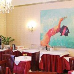Отель Pension Museum Австрия, Вена - 1 отзыв об отеле, цены и фото номеров - забронировать отель Pension Museum онлайн помещение для мероприятий