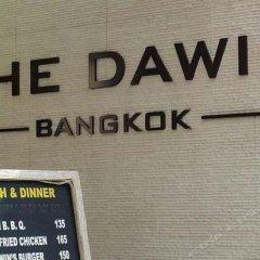 Отель The Dawin Бангкок с домашними животными