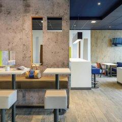 Отель Ibis budget Wien Sankt Marx Австрия, Вена - 2 отзыва об отеле, цены и фото номеров - забронировать отель Ibis budget Wien Sankt Marx онлайн детские мероприятия