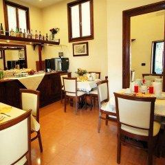 Отель In San Marco Area Roulette Италия, Венеция - отзывы, цены и фото номеров - забронировать отель In San Marco Area Roulette онлайн питание фото 2
