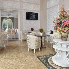 Hotel Du Lys Dalat Далат помещение для мероприятий фото 2