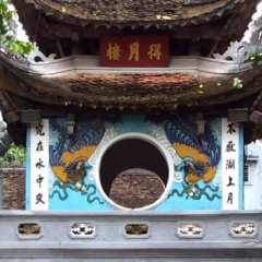 Отель Hanoi Garden Hotel Вьетнам, Ханой - отзывы, цены и фото номеров - забронировать отель Hanoi Garden Hotel онлайн развлечения