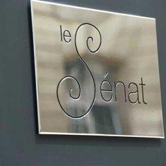 Отель Hôtel Le Sénat удобства в номере