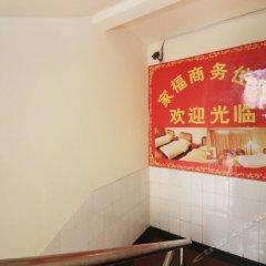 Отель Jiafu Hostel Китай, Чжуншань - отзывы, цены и фото номеров - забронировать отель Jiafu Hostel онлайн удобства в номере