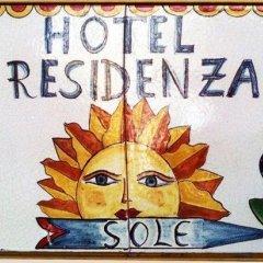 Отель Residenza Sole Италия, Амальфи - отзывы, цены и фото номеров - забронировать отель Residenza Sole онлайн в номере