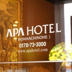 APA Hotel Honhachinohe Мисава питание