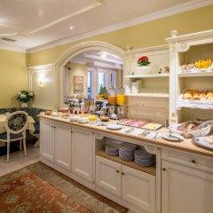 Отель Windsor Италия, Меран - отзывы, цены и фото номеров - забронировать отель Windsor онлайн питание