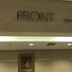 Ogaki Forum Hotel Огаки интерьер отеля