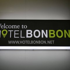 Отель Bonbon By Seoulodge Myengdong Сеул интерьер отеля фото 2
