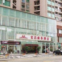 Hongchang Business Hotel Шэньчжэнь