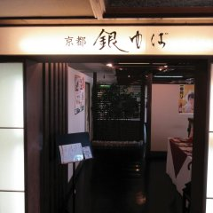APA Hotel Kurashiki Ekimae развлечения