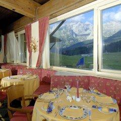 TH Madonna di Campiglio - Golf Hotel Пинцоло питание