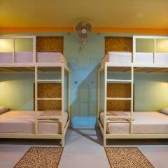 Отель Amonrada House детские мероприятия фото 2