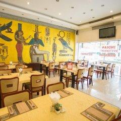 Отель Nida Rooms Suriyawong 703 Business Town Бангкок питание фото 2