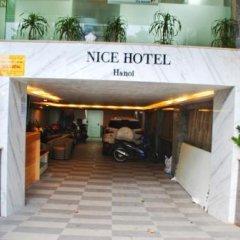 NICE Hotel Ханой банкомат