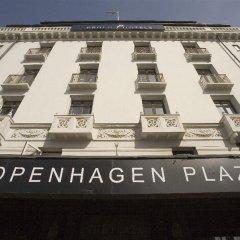 Отель Copenhagen Plaza фото 11