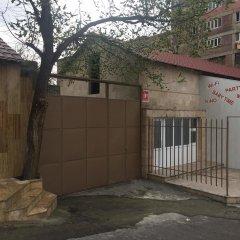 Отель Хостел Nordstrom Армения, Ереван - отзывы, цены и фото номеров - забронировать отель Хостел Nordstrom онлайн парковка