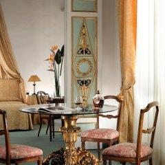 Отель Grand Hotel Minerva Италия, Флоренция - 5 отзывов об отеле, цены и фото номеров - забронировать отель Grand Hotel Minerva онлайн фото 2