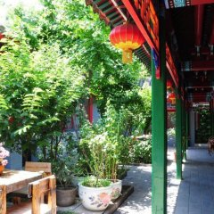 Beijing Double Happiness Hotel фото 8