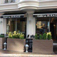 Hotel Le Mirage питание фото 2