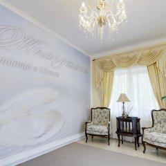 Pearl Mini Hotel комната для гостей фото 5