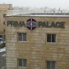 Отель Prima Palace Иерусалим парковка