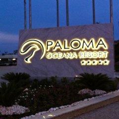 Paloma Oceana Resort Турция, Сиде - 1 отзыв об отеле, цены и фото номеров - забронировать отель Paloma Oceana Resort онлайн фото 2