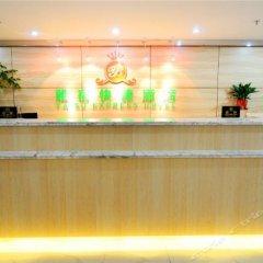 Отель Xiamen Yasu Hotel Китай, Сямынь - отзывы, цены и фото номеров - забронировать отель Xiamen Yasu Hotel онлайн интерьер отеля
