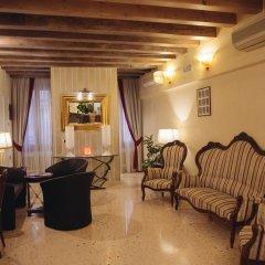 Отель Antigo Trovatore Венеция развлечения