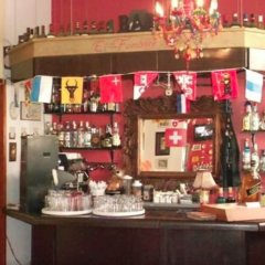 Hotel Petit Maria Jose гостиничный бар