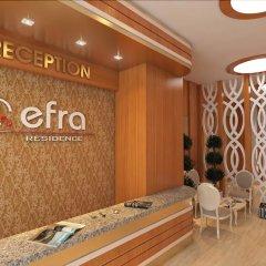 Efra Suite Hotel Турция, Кайсери - отзывы, цены и фото номеров - забронировать отель Efra Suite Hotel онлайн интерьер отеля