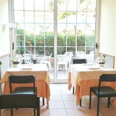 Hotel Giardino dEuropa питание фото 3