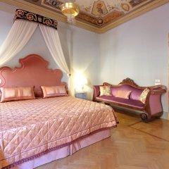 Отель Piazza Pitti Palace комната для гостей фото 5