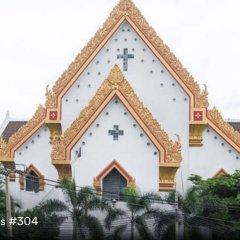 Отель @1150 Villa Бангкок развлечения