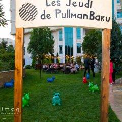 Отель Pullman Baku Азербайджан, Баку - 6 отзывов об отеле, цены и фото номеров - забронировать отель Pullman Baku онлайн детские мероприятия