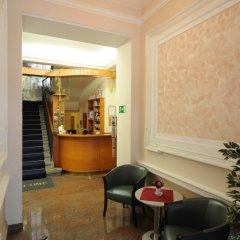 Отель Alton Hotel Чехия, Прага - 12 отзывов об отеле, цены и фото номеров - забронировать отель Alton Hotel онлайн гостиничный бар