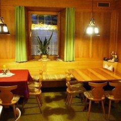 Отель Gasthof Stiegenwirt Парчинес питание
