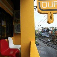 Отель Your Hostel Таиланд, Краби - отзывы, цены и фото номеров - забронировать отель Your Hostel онлайн балкон