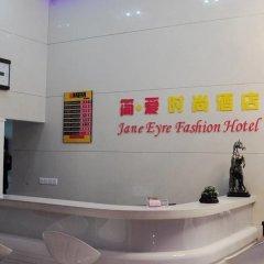 Jane Fashion Hotel - Ganzhou интерьер отеля фото 2