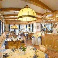 Отель Pension Aurora Аппиано-сулла-Страда-дель-Вино питание