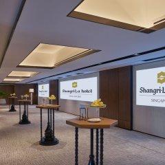 Shangri La Hotel Singapore Сингапур фото 13