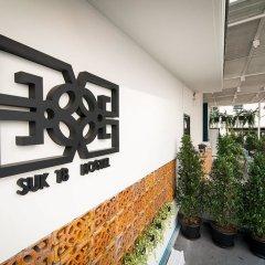 Отель Suk18 Hostel - Adults Only Таиланд, Бангкок - отзывы, цены и фото номеров - забронировать отель Suk18 Hostel - Adults Only онлайн интерьер отеля фото 2