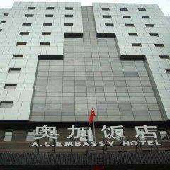 Отель Ac Embassy Пекин балкон