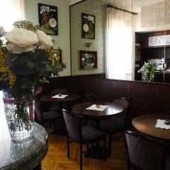 Отель Albergo Garisenda Италия, Болонья - отзывы, цены и фото номеров - забронировать отель Albergo Garisenda онлайн гостиничный бар