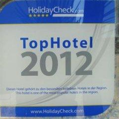 Berlin Golden Beach Hotel - All Inclusive парковка