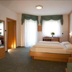 Отель Eremita-Einsiedler Меран комната для гостей фото 3