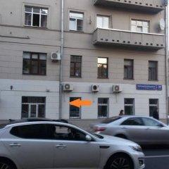 Goldfish Hostel Москва парковка